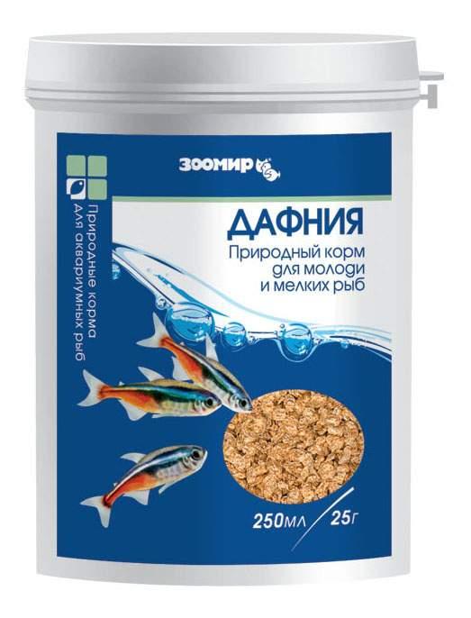 Дафния ВАКА основной корм для рыб 250мл, банка (112)