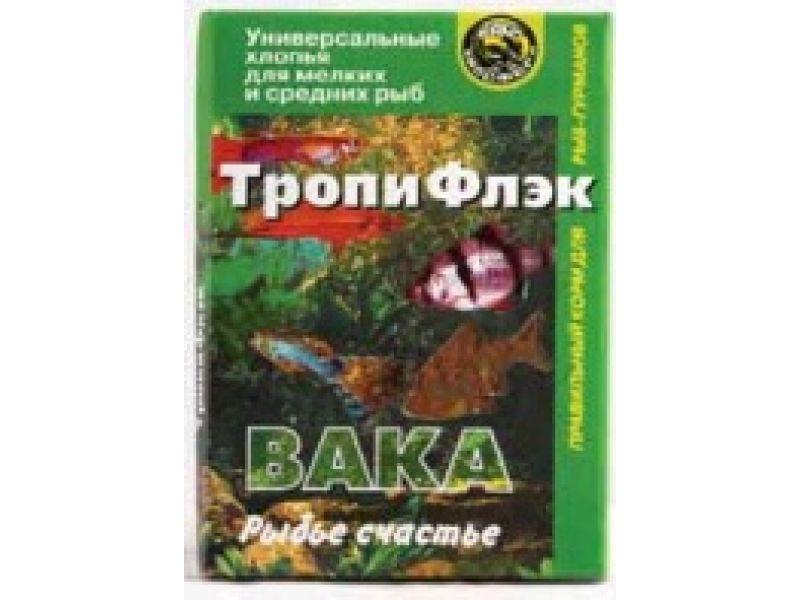 ТропиФлэк ВАКА хлопья для всех видов рыб 70мл (180)