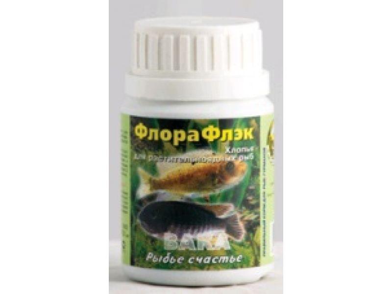ФлораФлэк ВАКА хлопья для растительнояд.рыб 100мл, банка (1144)
