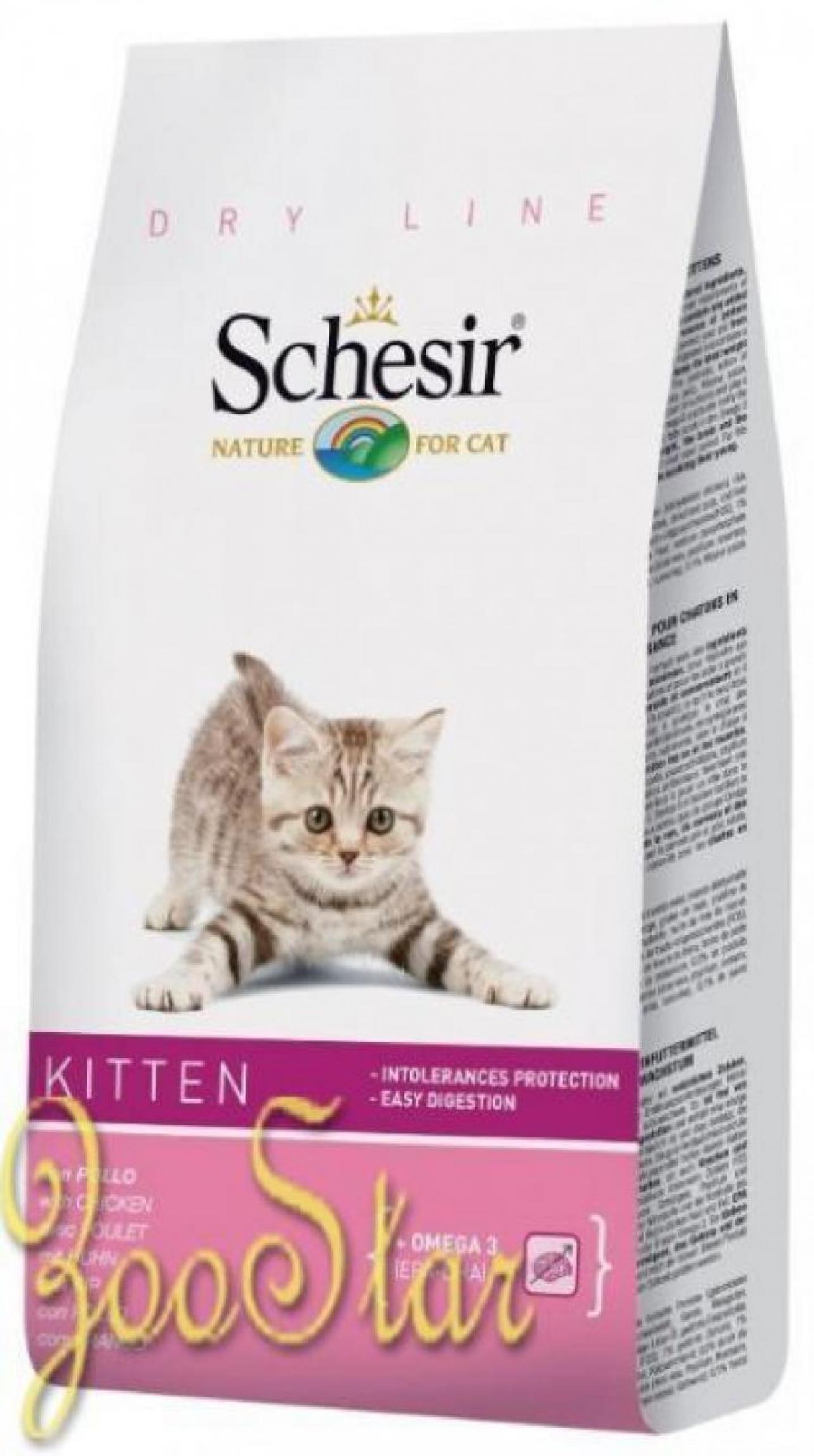 Schesir корм для котят всех пород с курицей 1,5 кг