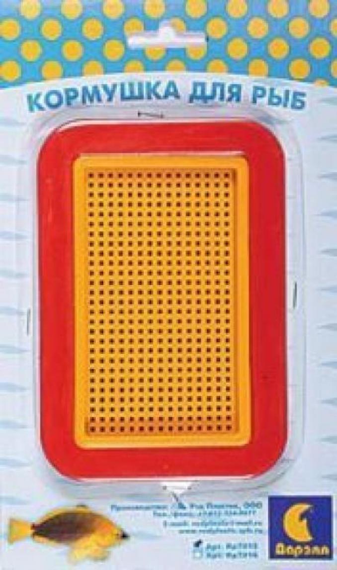 Redplastic Кормушка квадратная Блистер, RP7015