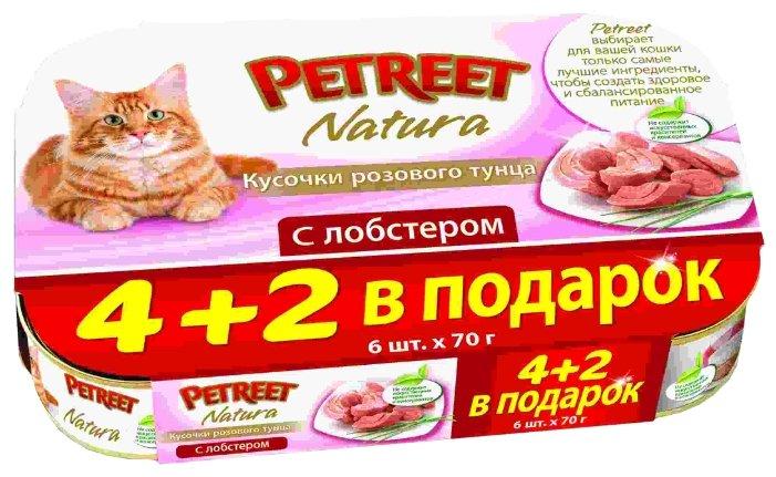 Petreet Консервы для кошек тунец с лобстером А53061, 0,070 кг, 54008