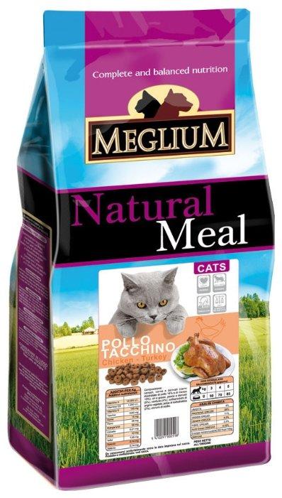 MEGLIUM ADULT Корм сух. 3 кг для привередливых кошек курица индейка MGS0303, 63998