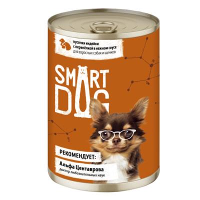 Smart Dog консервы Консервы для взрослых собак и щенков кусочки индейки с перепелкой в нежном соусе 22ел16 43744, 0,850 кг
