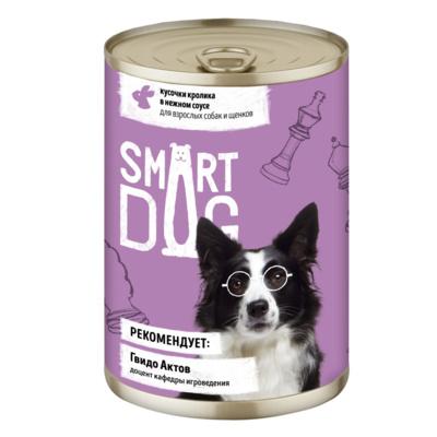 Smart Dog консервы Консервы для взрослых собак и щенков кусочки кролика в нежном соусе 22ел16 43730, 0,400 кг