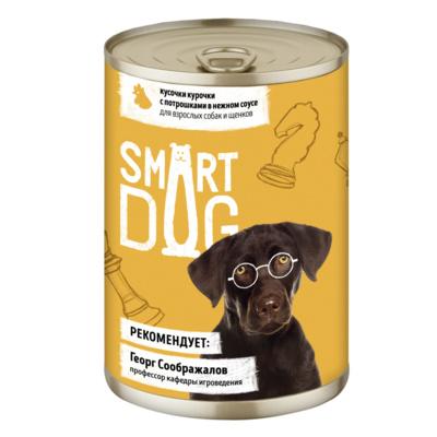 Smart Dog консервы Консервы для взрослых собак и щенков кусочки курочки с потрошками в нежном соусе 22ел16 43726, 0,400 кг