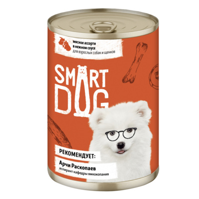 Smart Dog консервы Консервы для взрослых собак и щенков мясное ассорти в нежном соусе 22ел16 43745, 0,240 кг