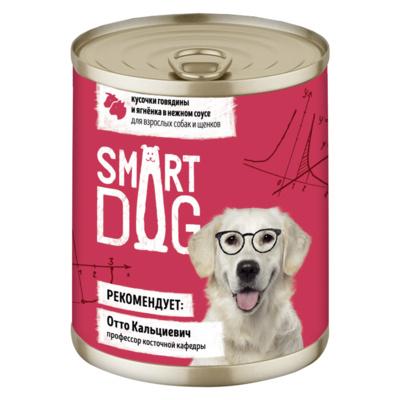 Smart Dog консервы Консервы для взрослых собак и щенков кусочки говядины и ягненка в нежном соусе 22ел16 43752, 0,850 кг