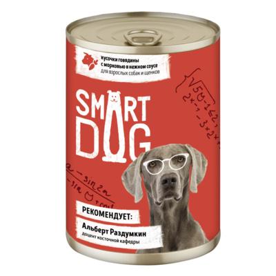 Smart Dog консервы Консервы для взрослых собак и щенков кусочки говядины с морковью в нежном соусе 22ел16 43740, 0,850 кг