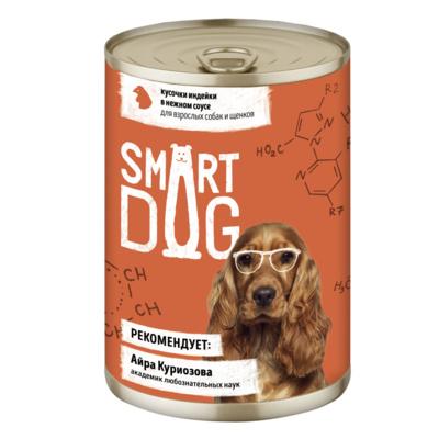 Smart Dog консервы Консервы для взрослых собак и щенков кусочки индейки в нежном соусе 22ел16 43724, 0,850 кг