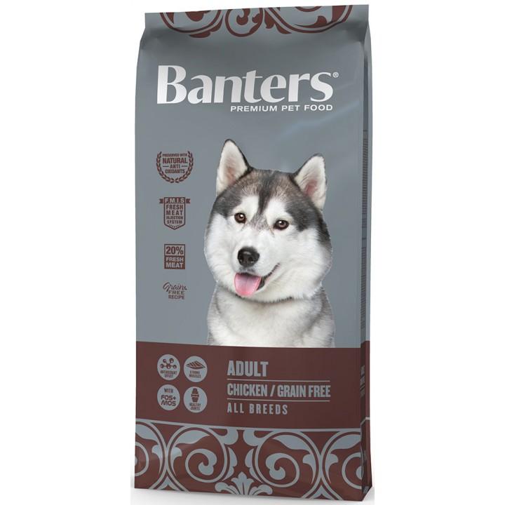 Banters корм для взрослых собак всех пород, беззерновой, деликатное пищеварение, курица 15 кг