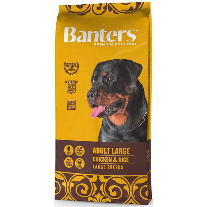 Banters корм для взрослых собак крупных пород, курица и рис 15 кг