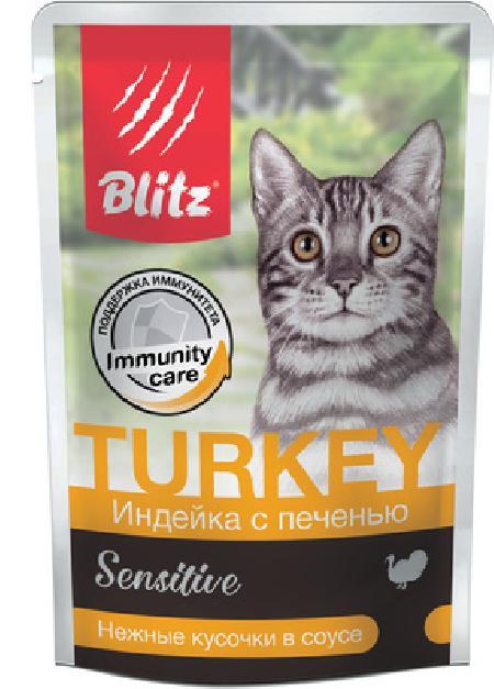 Blitz Паучи для кошек , индейка печень в соусе BCW02-1-00085, 0,085 кг, 53611