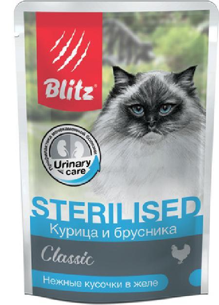 Blitz Паучи для стерилизованных и кастрированных кошек, курица брусника в желе BCW06-1-00085, 0,085 кг, 53610
