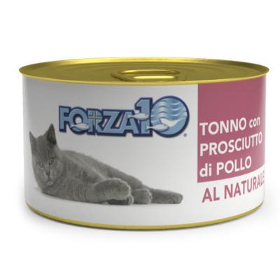 Forza10 Влажный корм для кошек тунец с куриной ветчиной 425476, 0,075 кг
