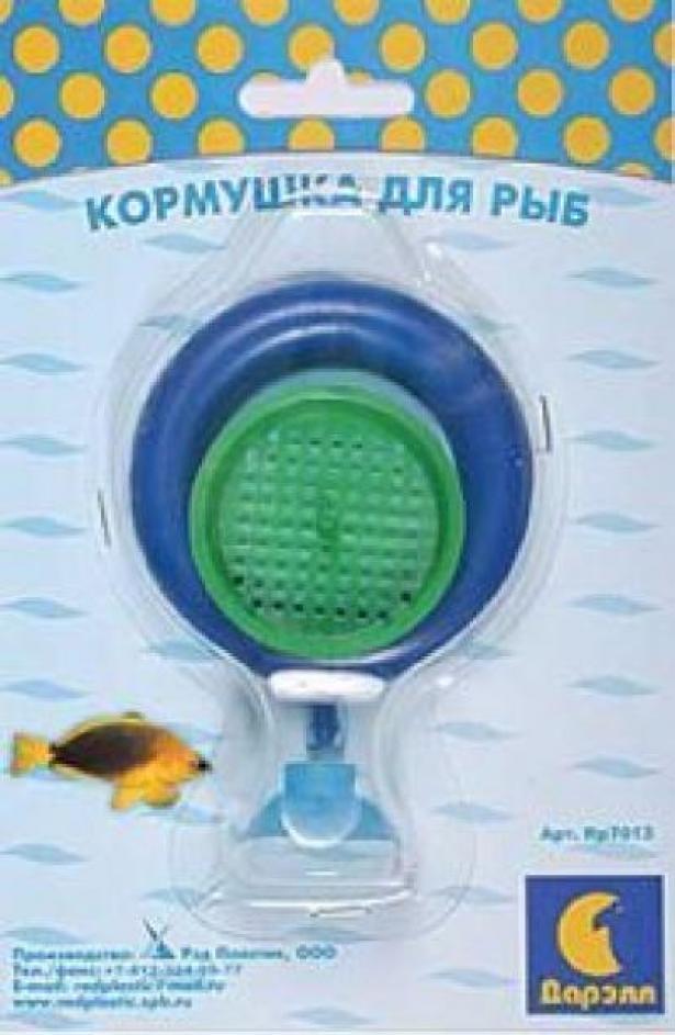 Redplastic Кормушка круглая Блистер, RP7013