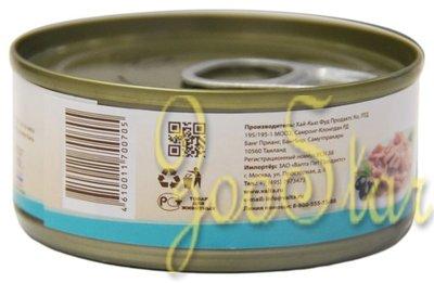 Мнямс влажный корм для взрослых кошек всех пород, тунец 70 гр