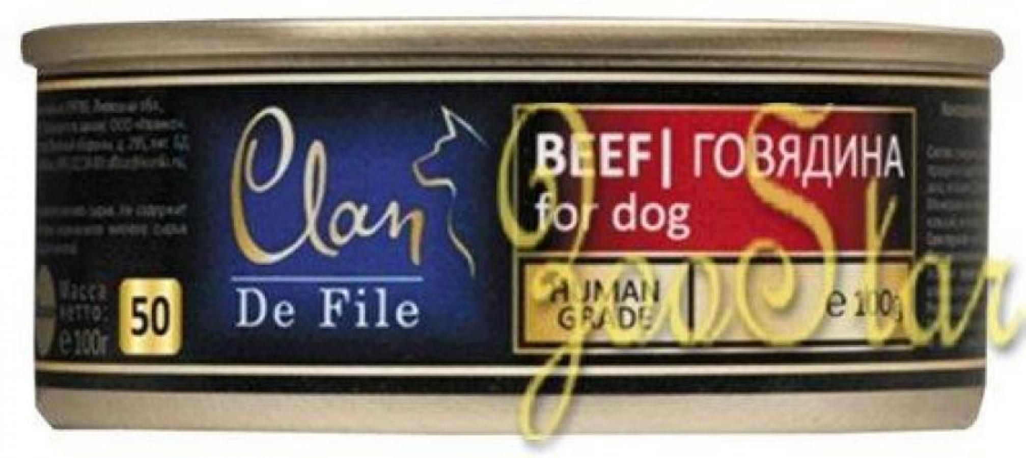 Clan De File влажный корм для взрослых собак всех пород, говядина 100 гр