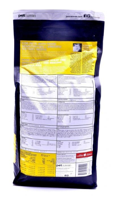 GO! ВИА Беззерновой для котят и кошек с чувств. пищеварением со свежей уткой (Sensitivity + Shine LID Grain Free Duck Cat Recipe )31-15, 7,26 кг, 20332