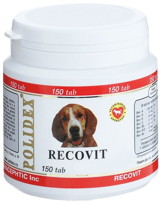 [94.1.928]  POLIDEX Recovit 300 таб д/собак 1таб/10кг после операций, травм  с кровопотерей (уп-8шт) 2062, 94.1.928