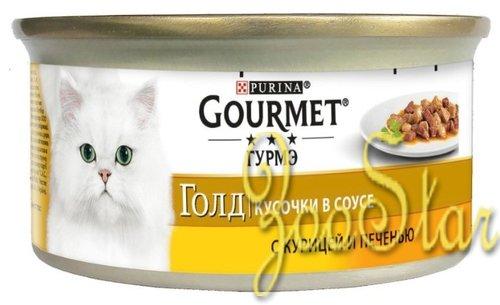 Gourmet Gold влажный корм для взрослых кошек всех пород, курица с печенью 85 гр