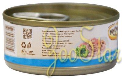 Мнямс влажный корм для взрослых кошек всех пород, тунец с креветками 70 гр