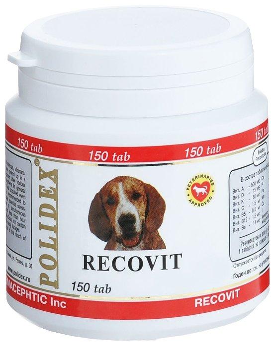 Polidex Recovit минерально-витаминный комплекс для собак, восстановление после заболеваний 500 таб
