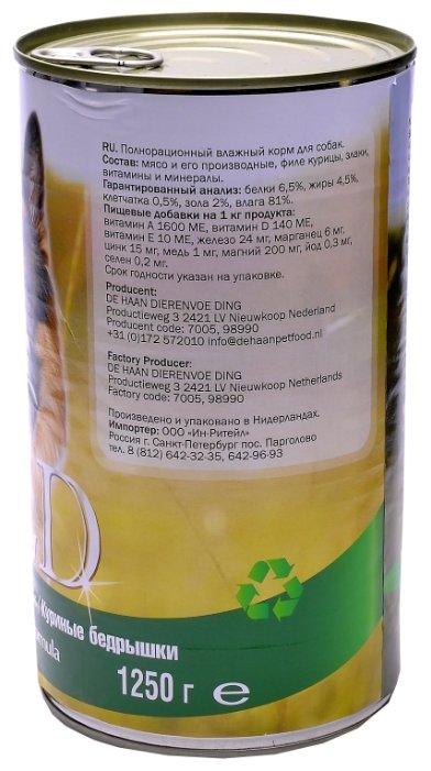Nero Gold консервы ВИА Консервы для собак Куриные бедрышки (Chicken Drumsticks), 1,250 кг