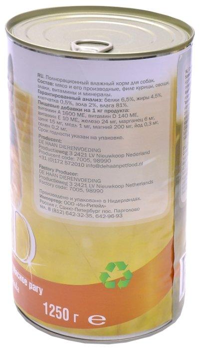 Nero Gold консервы ВИА Консервы для собак Мясное рагу (Meat andVegetables), 1,250 кг
