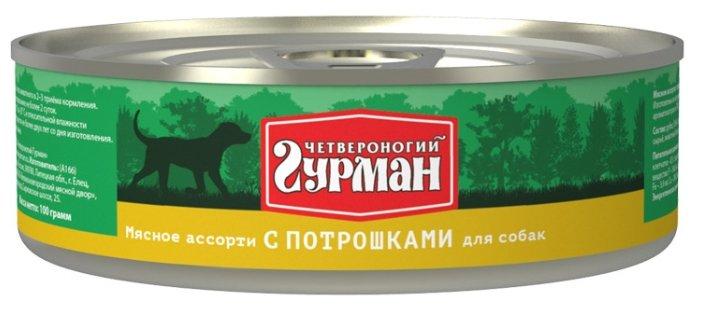 Четвероногий Гурман 02246 кон.для собак Мясное ассорти с Рубцом 100г