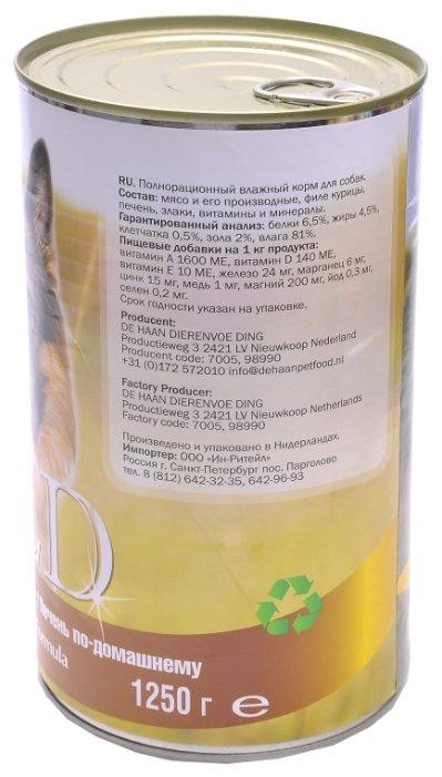 Nero Gold консервы ВИА Консервы для собак Печень по-домашнему (Home Made Liver), 1,250 кг