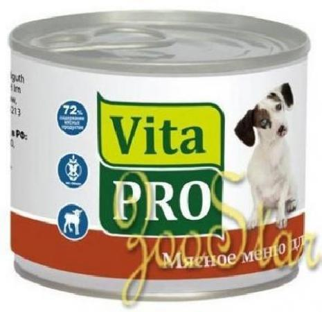 VitaPRO влажный корм для взрослых собак всех пород, ягненок 200 гр