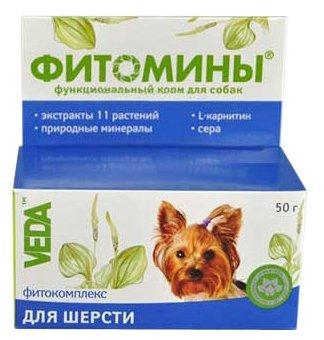 ФитоМины функц.корм  длЯ собак обак с фитокомплексом дшерсти, 50 гр. 100 табл (30 штуп)
