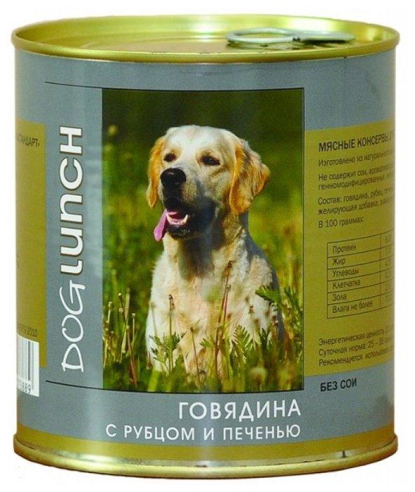 Dog Lunch влажный корм для взрослых собак, говядина с рубцом и печенью в желе 750 гр