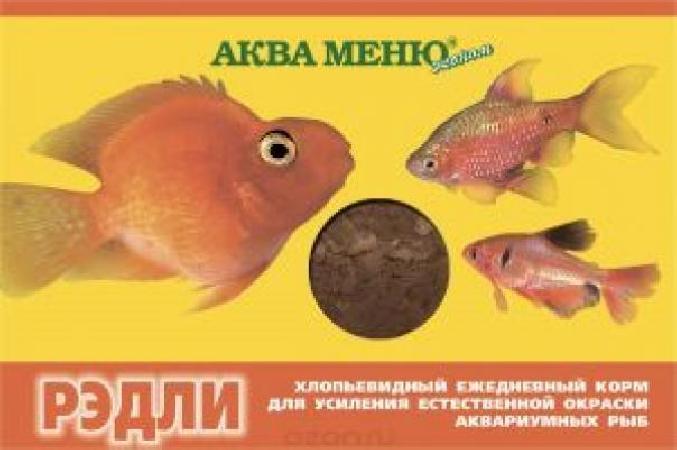 Корм ежедневный АКВА МЕНЮ Рэдли 25 г, хлопья для усиления окраса рыб