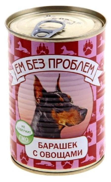 Ем Без Проблем влажный корм для взрослых собак всех пород, барашек с овощами 410 гр