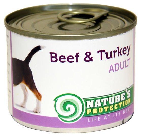 Натур Протекшн 45236 Adult Beef & Turkey кон.длЯ собак обак ГовядинаИндейка 200г