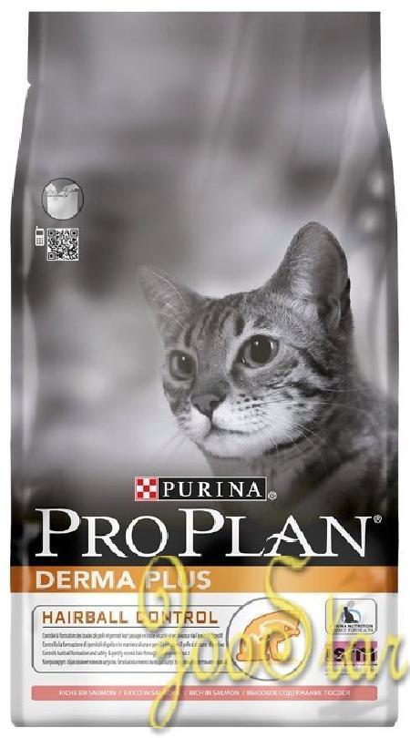 Purina Pro Plan ВИА Для кошек с чувств.кожей: лосось (Derma Plus) - 12172069/12381720, 1,5 кг, 22482