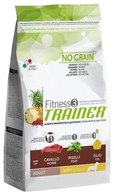 Trainer Fitness корм для взрослых собак малых пород, беззерновой, конина и горох 2 кг