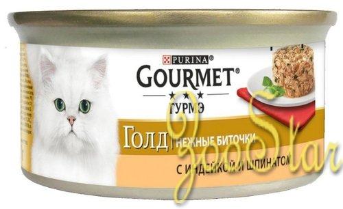 Gourmet Gold влажный корм для взрослых кошек всех пород, нежные биточки с индейкой и шпинатом 85 гр