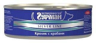 Четвероногий Гурман Консервы для собак Silver line Кролик с крабами 211101005, 0,100 кг