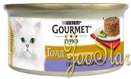 Gourmet Gold влажный корм для взрослых кошек всех пород, нежные биточки с ягненком и зеленой фасолью 85 гр