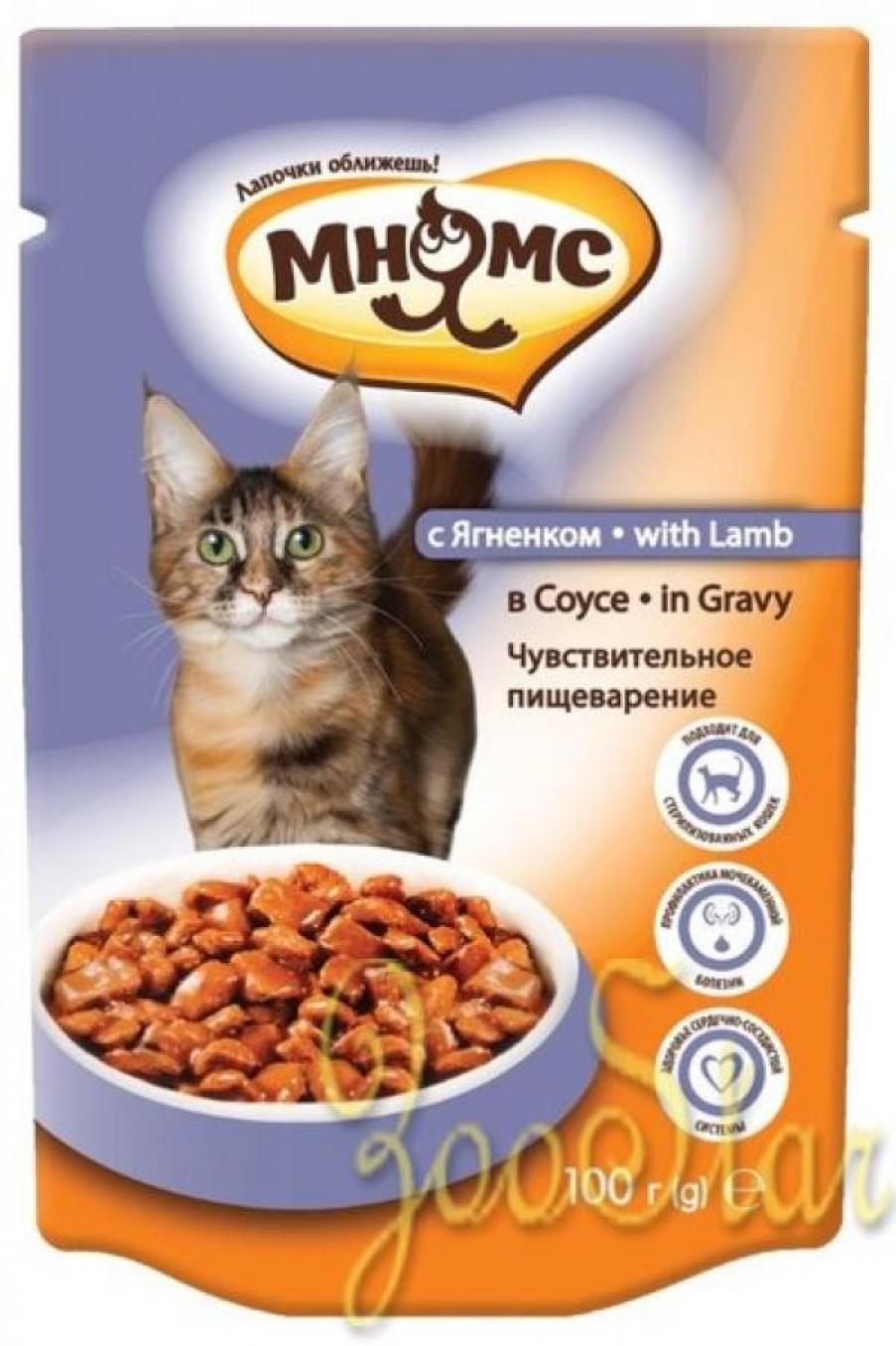 Мнямс влажный корм для кошек всех возрастов и пород, деликатное пищеварение, ягненок 100 гр