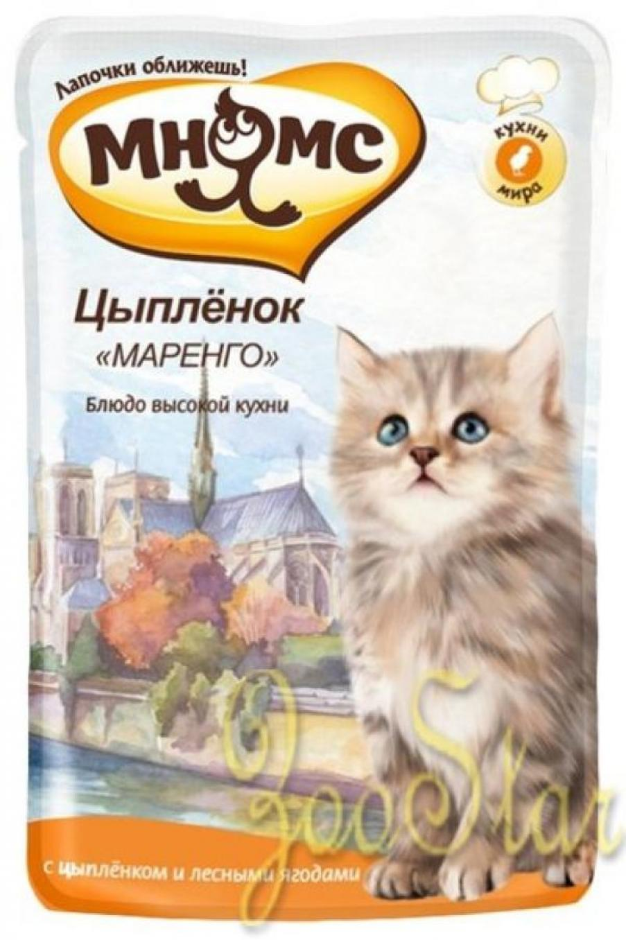 Мнямс влажный корм для котят всех пород, цыпленок маренго 85 гр