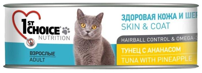[102.6.003]  Консервы для кошек 1ST CHOICE ТУНЕЦ С АНАНАСОМ 85г