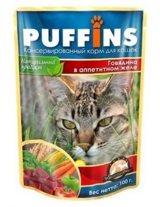 Puffins консерв. 100г для кошек в ЖЕЛЕ Говядина кус-ки (дой-пак) 1245285280