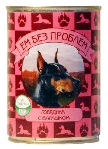 Ем Без Проблем влажный корм для взрослых собак всех пород, говядина с барашком 410 гр