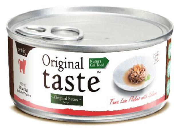Pettric Консервы для кошек, тунец с лососем в соусе 7482, 0,070 кг