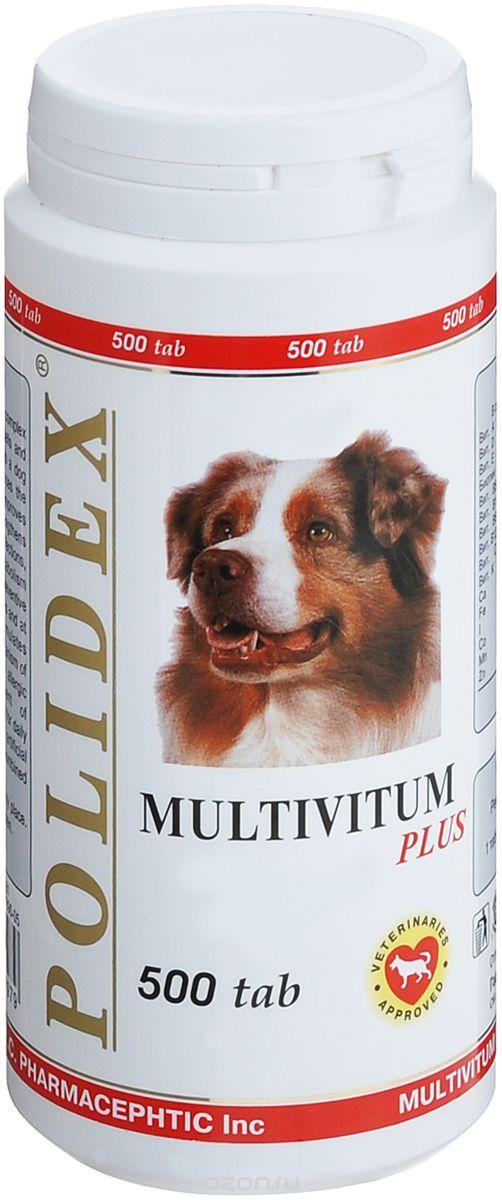 Polidex Multivitum поливитаминно-минеральный комплекс для собак 500 таб