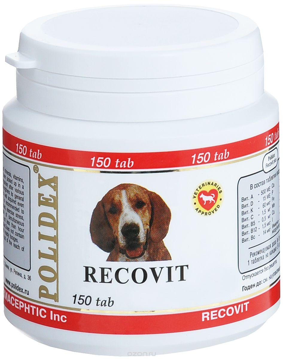 Polidex Recovit минерально-витаминный комплекс для собак, восстановление после заболеваний 150 таб